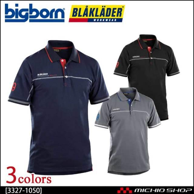 BLAKLADER ブラックラダー デザインポロシャツ  3327-1050 ビッグボーン商事 作業服