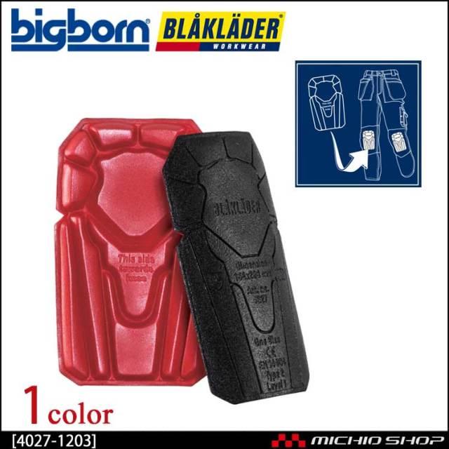 作業服 bigborn ビッグボーン BLAKLADER ブラックラダー ニーパッド  秋冬 4027-1203
