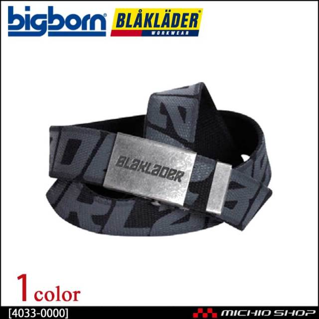作業服 bigborn ビッグボーン BLAKLADER ブラックラダー キャンバスベルト  秋冬 4033-0000