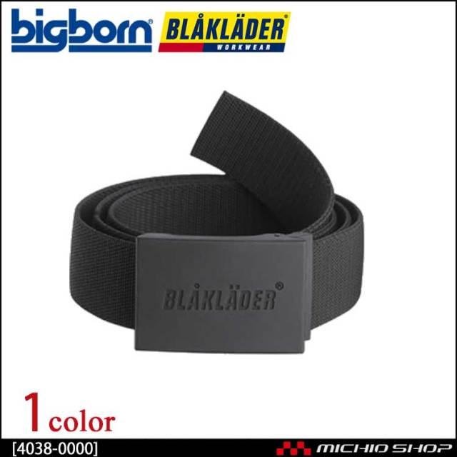 作業服 bigborn ビッグボーン BLAKLADER ブラックラダー ベルト  秋冬 4038-0000