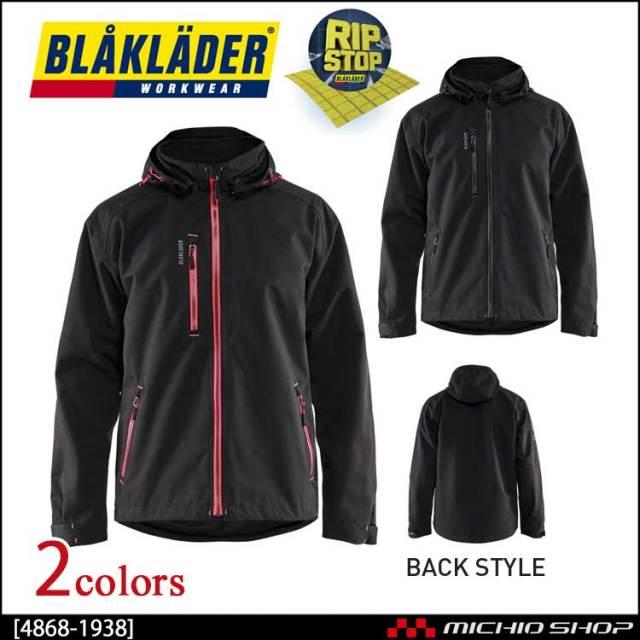 作業服 bigborn ビッグボーン BLAKLADER ブラックラダー 防水防寒ジャケット 4868-1938 2019年秋冬新作