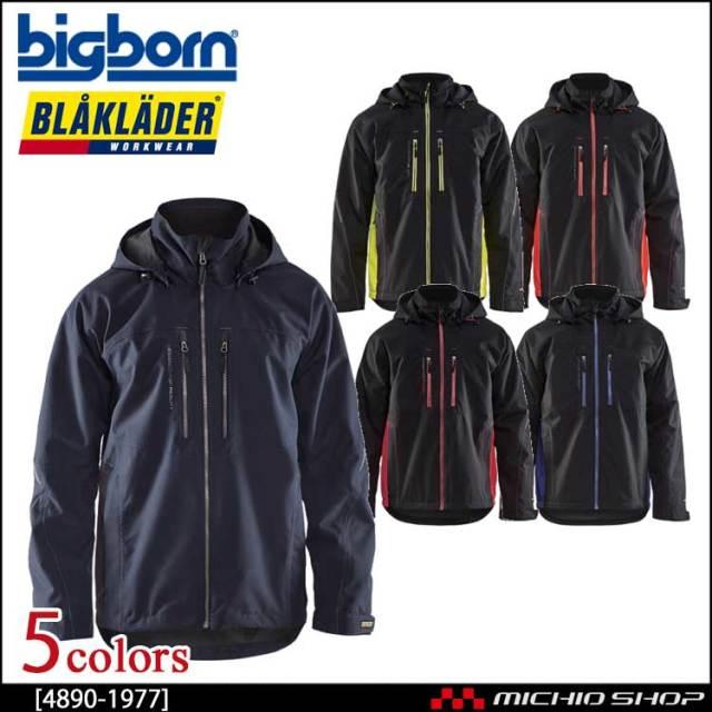 BLAKLADER ブラックラダー 防水防風防寒ジャケット 4890-1977 ビッグボーン商事 作業服