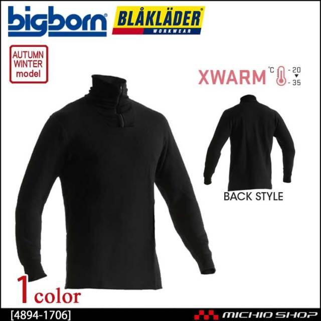 BLAKLADER ブラックラダー インナー アンダーウェア(上) 秋冬 4894-1706 ビッグボーン商事 作業服