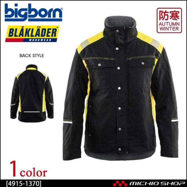 作業服 bigborn ビッグボーン BLAKLADER ブラックラダー ウィンタージャケット 秋冬 4915-1370