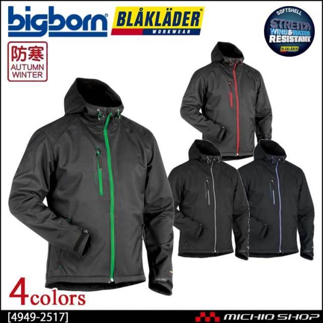 BLAKLADER ブラックラダー 防風ストレッチソフトシェル防寒ジャケット 4949-2517 ビッグボーン商事 作業服