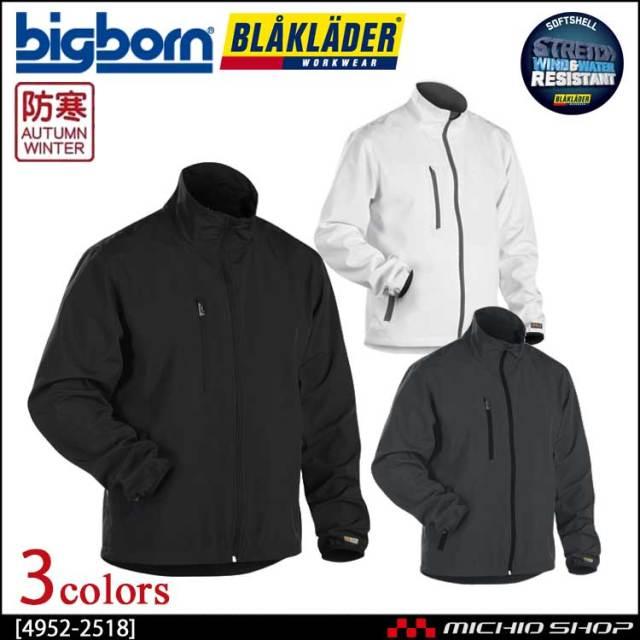 BLAKLADER ブラックラダー 防風ストレッチソフトシェルジャケット 4952-2518 ビッグボーン商事 作業服