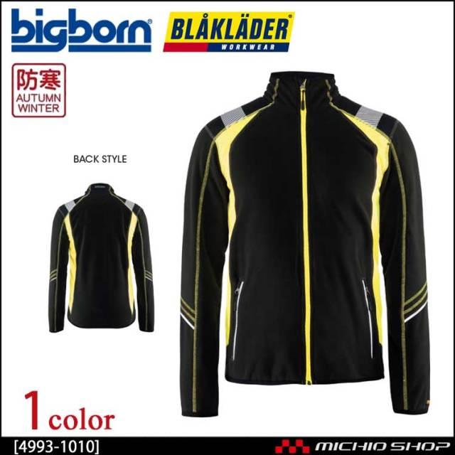 作業服 bigborn ビッグボーン BLAKLADER ブラックラダー マイクロフリースジャケット 秋冬 4993-1010