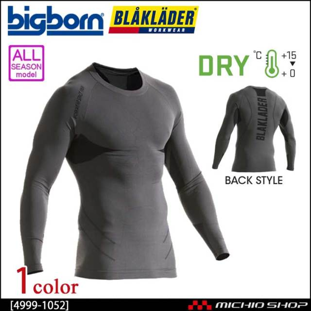 BLAKLADER ブラックラダー インナー アンダーシャツ(上) 通年 4999-1052 ビッグボーン商事 作業服
