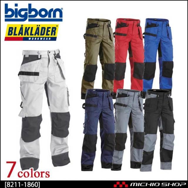 BLAKLADER ブラックラダー 多機能ワークパンツ8211-1860 ビッグボーン商事 作業服