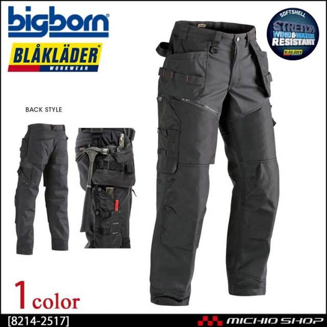 BLAKLADER ブラックラダー防風ストレッチソフトシェル防寒パンツ 8214-2517 ビッグボーン商事 作業服