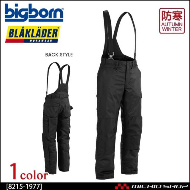 BLAKLADER ブラックラダー 防水防風防寒パンツ 8215-1977 ビッグボーン商事 作業服
