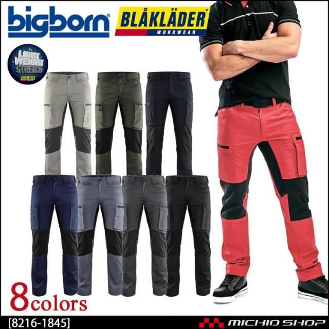 BLAKLADER ブラックラダー メンズストレッチカーゴパンツ 8216-1845 ビッグボーン商事 作業服