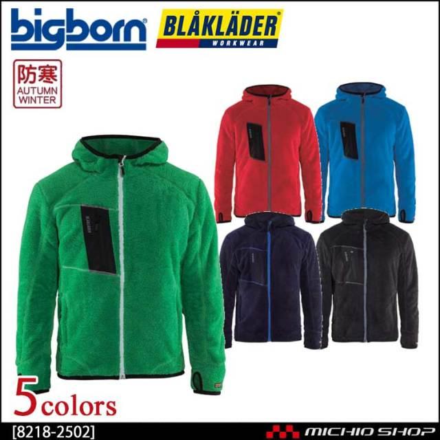 BLAKLADER ブラックラダー パイルジャケット 防寒 8218-2502 ビッグボーン商事 作業服