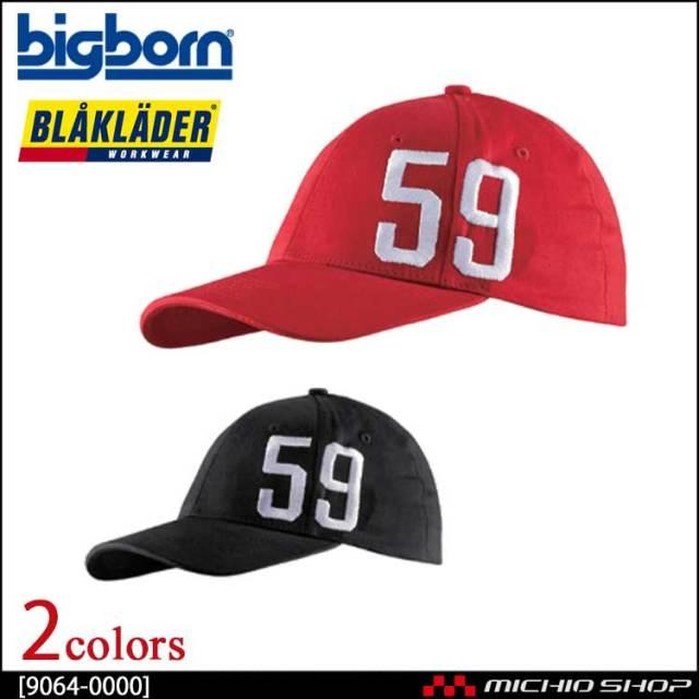 BLAKLADER ブラックラダー キャップ 帽子 9064-0000 ビッグボーン商事 作業服