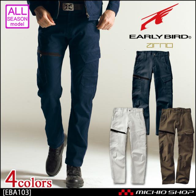 EARLY BIRD ARNO アーリーバード・アルノ ストレッチカーゴパンツ EBA103 ビッグボーン商事 作業服