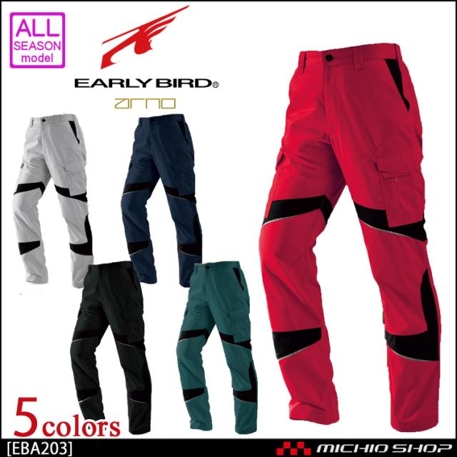 EARLY BIRD ARNO アーリーバード・アルノ カーゴパンツ EBA203 ビッグボーン商事 作業服