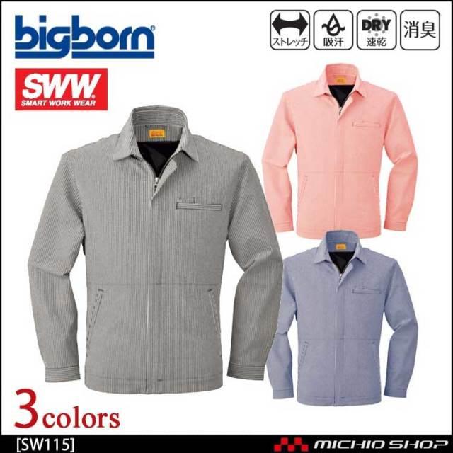 作業服 bigborn ビッグボーン SWW ギンガムジャケット(メンズ) SW115