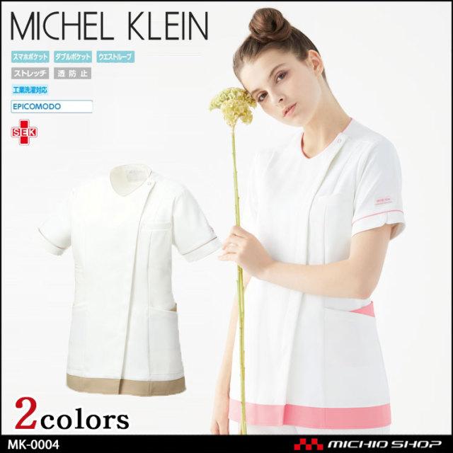 制服 医療 看護 美容 エステ クリニック MICHEL KLEIN ミッシェルクラン ユナイト ジャケット MK-0004