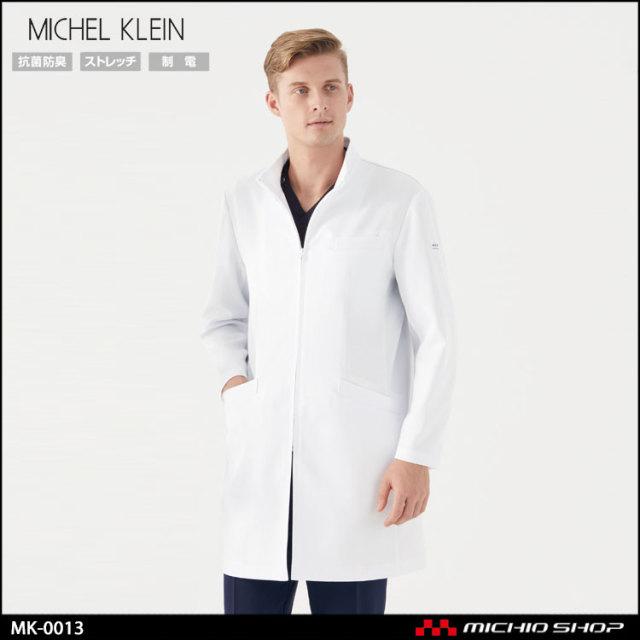 制服 医療 看護 美容 エステ クリニック MICHEL KLEIN ミッシェルクラン ユナイト ドクターコート 男性用 MK-0013
