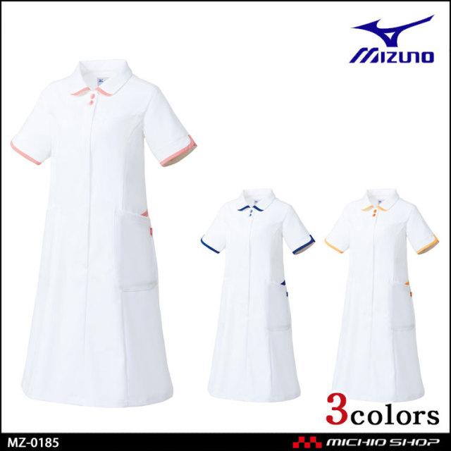 医療 介護 看護 制服 Mizuno ミズノ ワンピース MZ-0185 ユナイト