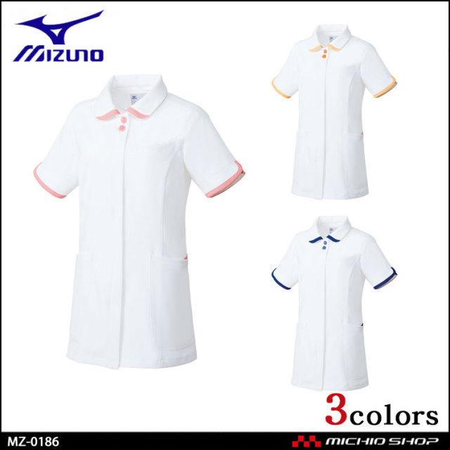 医療 介護 看護 制服 Mizuno ミズノ ジャケット MZ-0186 ユナイト