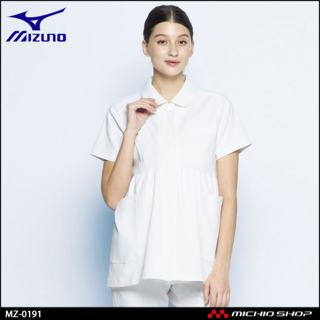 医療 介護 看護 制服 Mizuno ミズノ マタニティジャケット MZ-0191 ユナイト