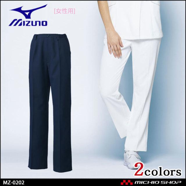 医療 介護 看護 制服 Mizuno ミズノ スクラブパンツ 女性用  MZ-0202  ユナイト