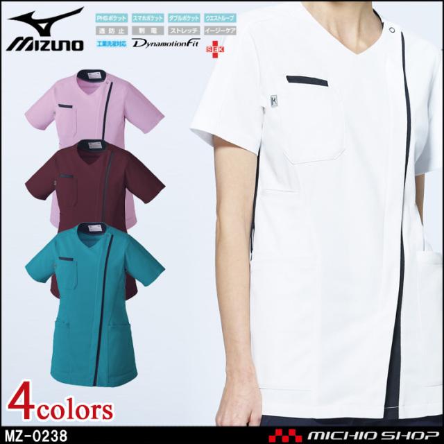 医療 介護 看護 制服 Mizuno ミズノ スクラブ 女性用 MZ-0238  ユナイト