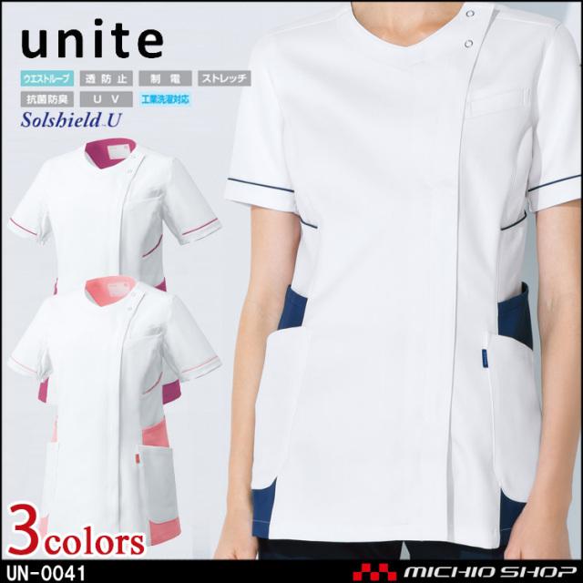 制服 医療 看護 介護 美容 エステ クリニック unite ユナイト チュニック UN-0041