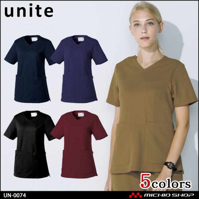 制服 医療 看護 介護 エステ クリニック unite ユナイト スクラブ UN-0074