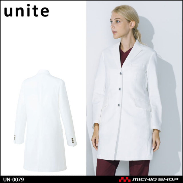 制服 医療 看護 介護 美容 エステ クリニック unite ユナイト ドクターコート UN-0079
