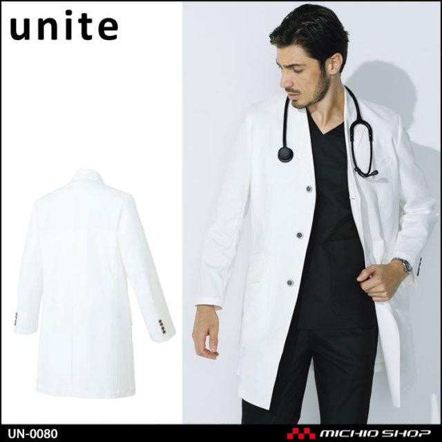 制服 医療 看護 介護 美容 エステ クリニック unite ユナイト ドクターコート UN-0080
