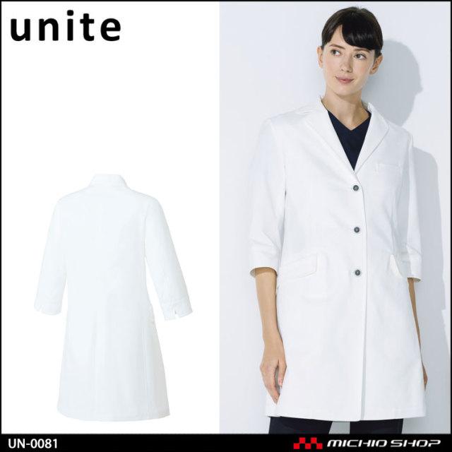 制服 医療 看護 介護 美容 エステ クリニック unite ユナイト ドクターコート(七分袖) UN-0081