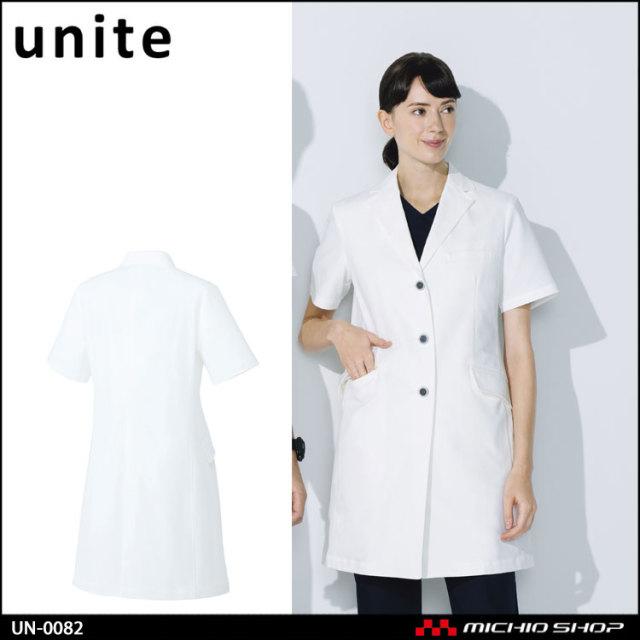 制服 医療 看護 介護 美容 エステ クリニック unite ユナイト ドクターコート(半袖) UN-0082