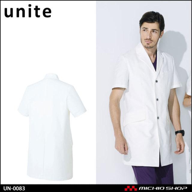 制服 医療 看護 介護 美容 エステ クリニック unite ユナイト ドクターコート(半袖) UN-0083