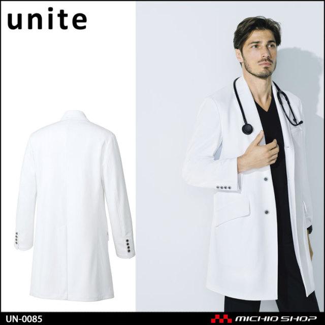 制服 医療 看護 介護 美容 エステ クリニック unite ユナイト ドクターコート UN-0085