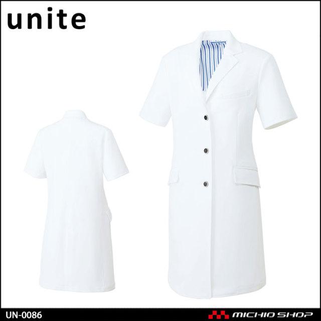 制服 医療 看護 介護 美容 エステ クリニック unite ユナイト ドクターコート(半袖) UN-0086