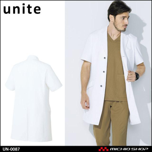 制服 医療 看護 介護 美容 エステ クリニック unite ユナイト ドクターコート(半袖) UN-0087