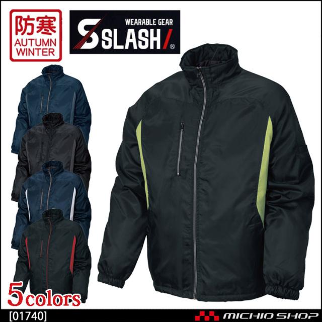 軽防寒 シンメン SLASH スラッシュ ウォームアップジャケット 01740 作業服
