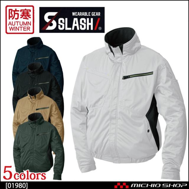 作業服 軽防寒 シンメン SLASH スラッシュ 秋冬 ウォームストレッチジャケット 01980