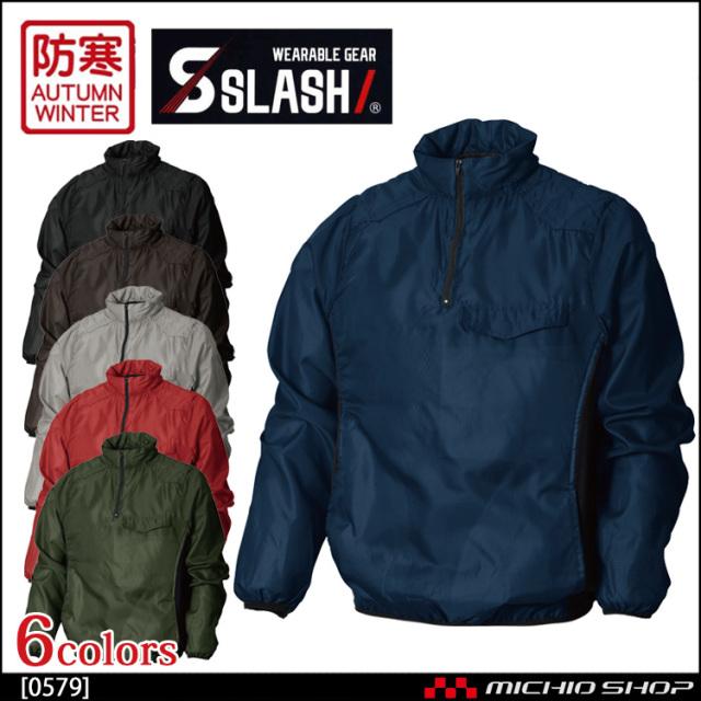 作業服 軽防寒 シンメン SLASH スラッシュ 刺し子ハーフジップヤッケ 0579