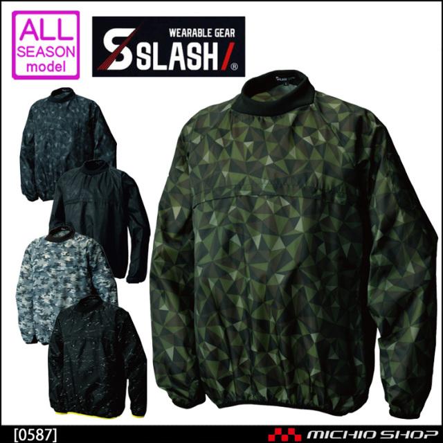 作業服 シンメン SLASH スラッシュ 通年 ハイブリッドリップヤッケ 0587