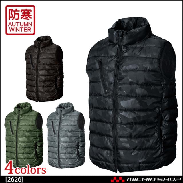 作業服 防寒 シンメン 秋冬 防寒ベスト 2626