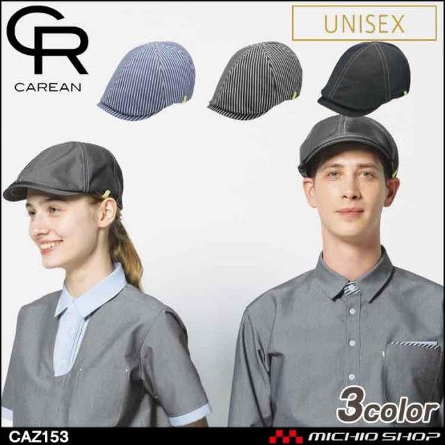 ハンチング アクセサリー 帽子 CAREAN キャリーン 作業服 CAZ153 KARSEE カーシーカシマ