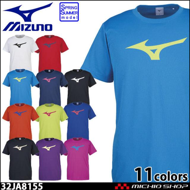 ミズノ MIZUNO RunBird ランバード ビッグロゴ Tシャツ 半袖 32JA8155 ユニセックス