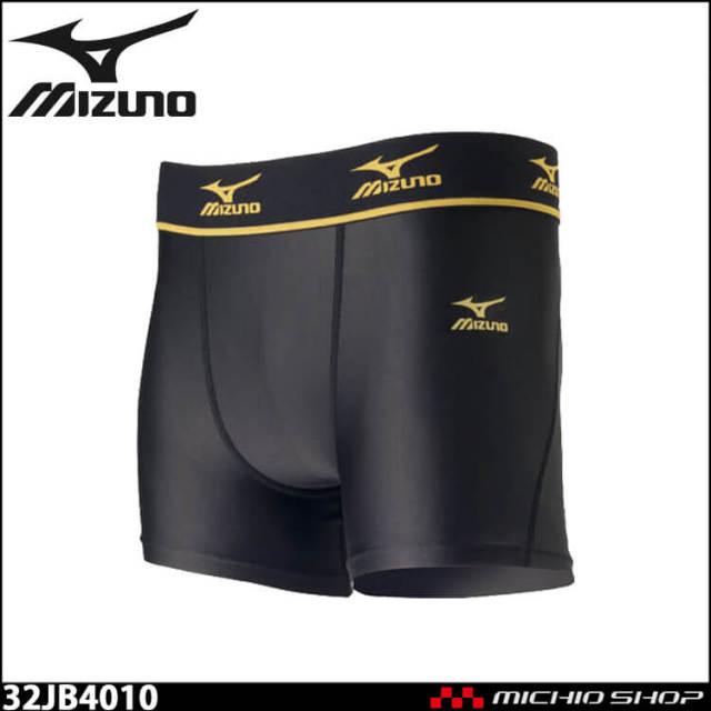 ミズノ mizuno パワーパンツ アンダーウェア JB4010 インナー 作業服 メンズ