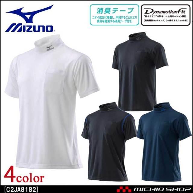 ミズノ mizuno ナビドライワークシャツ半袖 C2JA8182 春夏 作業服