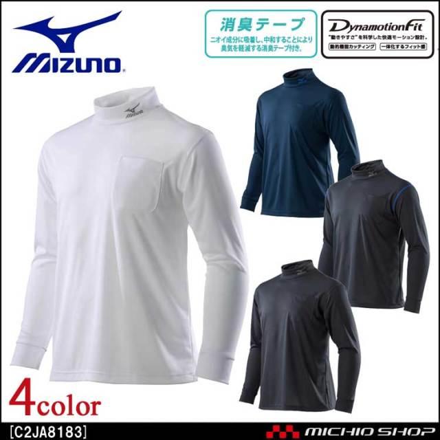 ミズノ mizuno ナビドライワークシャツ長袖 C2JA8183 通年 作業服