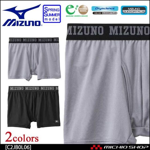 ミズノ mizuno ドライサイエンスアンダーウェア トランクスパンツ  C2JB0L06 春夏 インナー 作業服 メンズ
