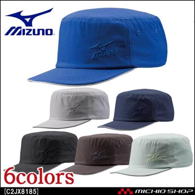 ミズノ mizuno ワークキャップ[ユニセックス] 帽子 C2JW8180 作業服
